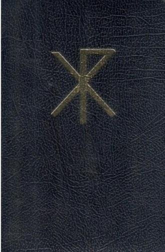 Missal Latim-Português – 1963